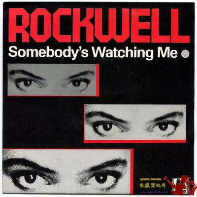 1983-MICHAEL JACKSON&ROCKWELL-SOMEBODY'S WATCHING ME-法国版7寸单曲唱片