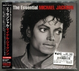 MICHAEL JACKSON-2005-ESSENTIAL-日本版