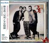 MICHAEL JACKSON&3T-BROTHERHOOD-台湾版