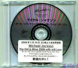 2008-MICHAEL JACKSON-THE GIRL IS MINE 2008-1 TRACK-JAPAN PROMO CDSINGLE-日本宣传版