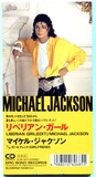 1989-MICHAEL JACKSON-LIBERIAN GIRL-2 TRACKS-JAPAN PROMO 3INCH CDSINGLE-日本见本版