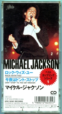 1988-CD1-MICHAEL JACKSON-ROCK WITH YOU/DON'T STOP TIL YOU GET ENOUGH-2TRACKS-JAPAN 3INCH CDSINGLE日本版