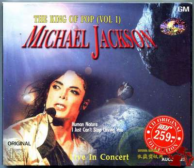MICHAEL JACKSON-BAD TOUR-LIVE IN CONCERT-THE KING OF POP(VOL 1)-泰国版