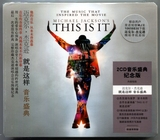 MICHAEL JACKSON-2009-THIS IS IT- 中国版