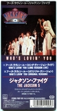 1992-THE JACKSONS-AN AMERICAN DREAM-WHO'S LOVING YOU-2 TRACKS-JAPAN 3INCH PROMO CDSINGLE-日本见本版