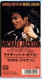 1988-MICHAEL JACKSON-ANOTHER PART OF ME-4 TRACKS-JAPAN PROMO 3INCH CDSINGLE-日本见本版
