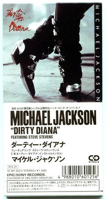 1988-MICHAEL JACKSON-DIRTY DIANA-2 TRACKS-JAPAN 3INCH CDSINGLE-日本版
