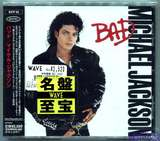MICHAEL JACKSON-BAD SPECIAL EDITION-2003-日本再版